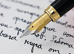 250px-Fountain_pen_writing_(literacy)